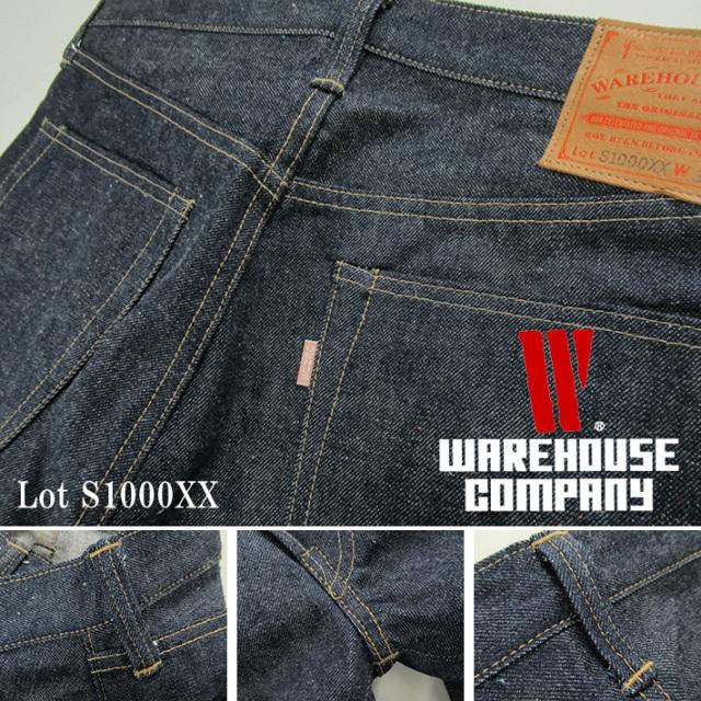 warehouse S1001XX