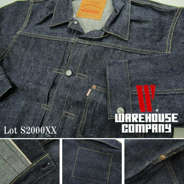 warehouse S2001XX