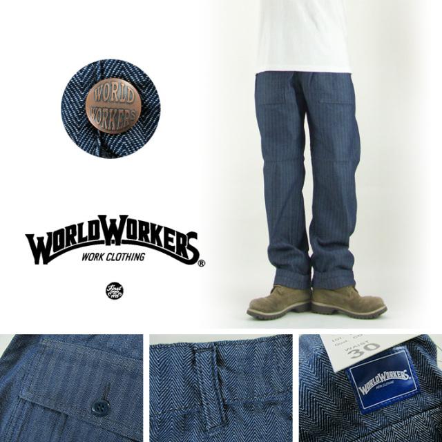 ワールドワーカーズ ベイカーパンツ