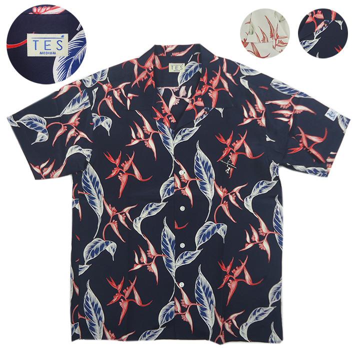 TES エンドレスサマー アロハシャツ BOTANICAL ALOHA  FH-9574001 【半袖シャツ】 【メール便可】 -JOE-