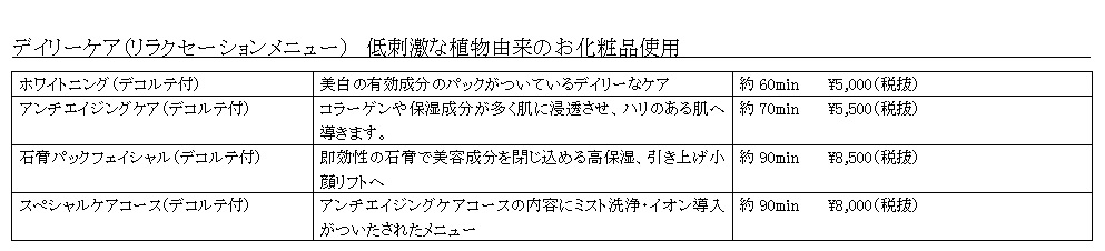 Fakakaku7.jpg