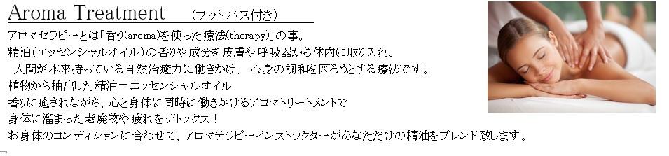 aromakakau1.jpg