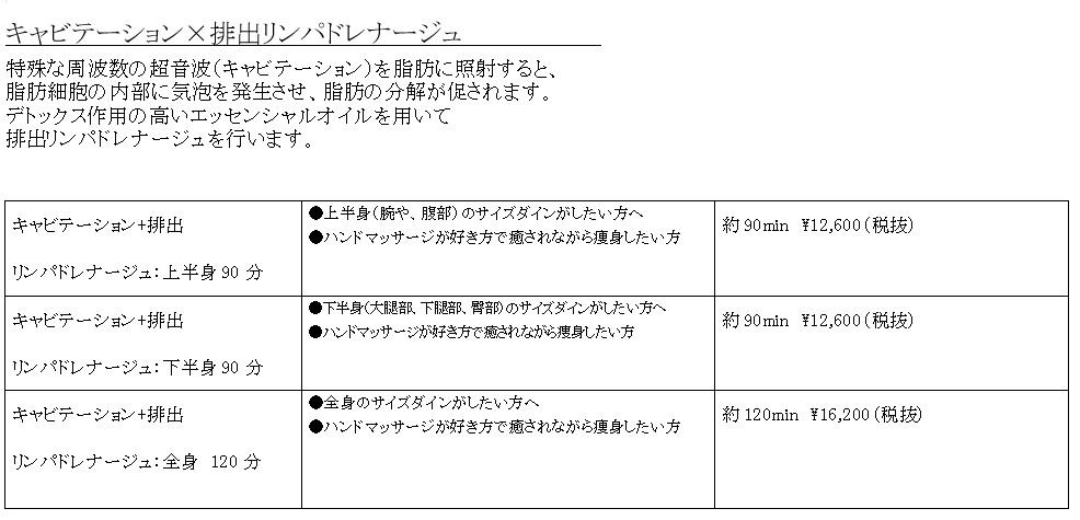 bokakaku2.jpg
