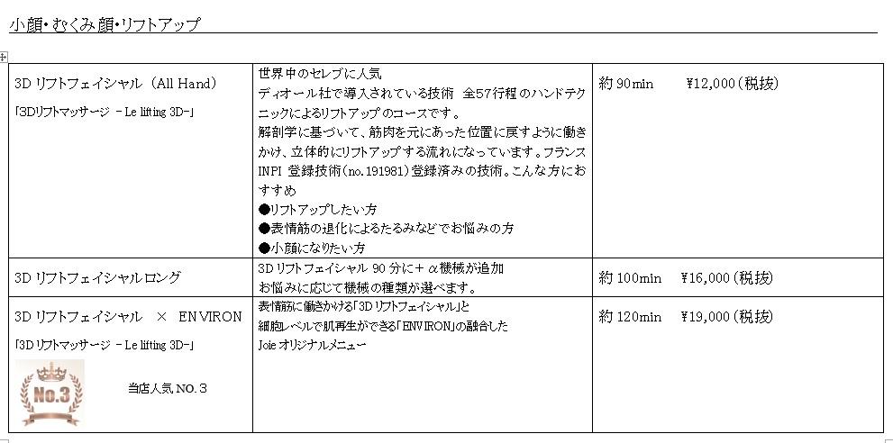 fakakaku5.jpg