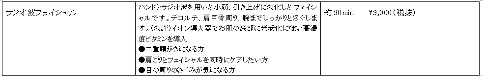 fakakaku6.jpg