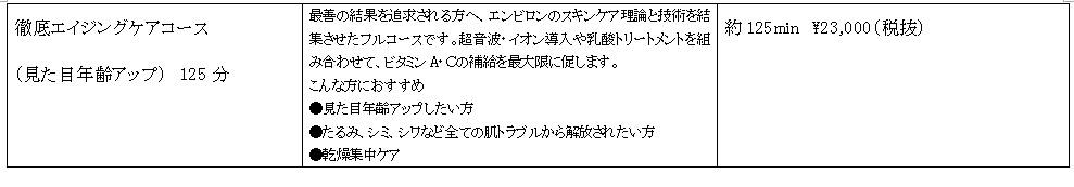 kakaku4.jpg