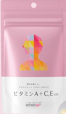 ビタミンA+C, E 【ENVIRONサプリ】