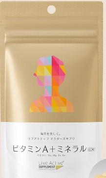 ビタミンA+ミネラル【ENVIRONサプリ】