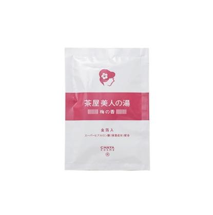 箔座 茶屋美人の湯・梅の香 30g×10包