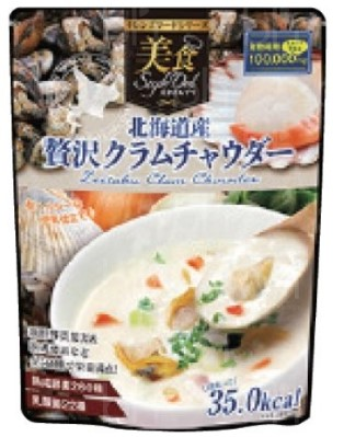 31食分 クレンズフードシリーズ美食スタイルデリ 北海道産 贅沢クラムチャウダー  446g