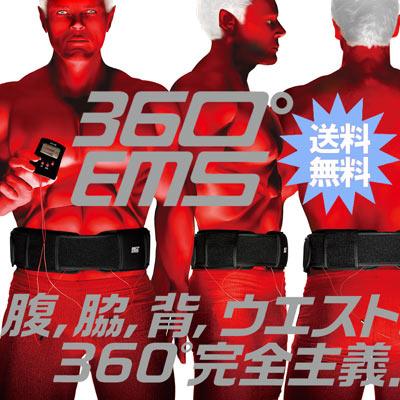 La・VIE(ラ・ヴィ)360度EMS