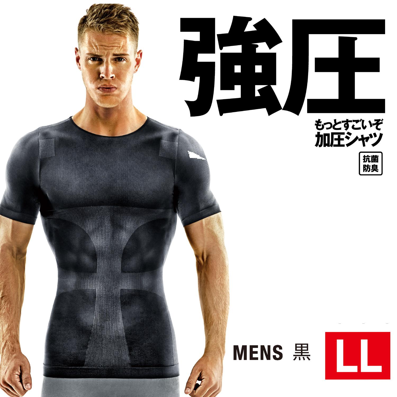 La-VIE(ラ・ヴィ) もっとすごいぞ!強力加圧シャツ 男性用 黒 LL