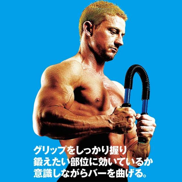 La・VIE(ラ・ヴィ)アームバー30kg