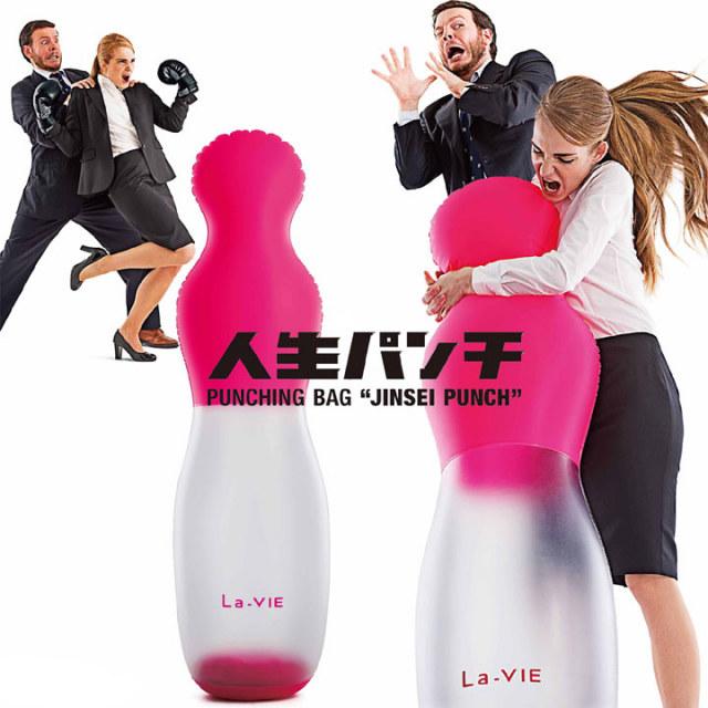 La-VIE(ラ・ヴィ)人生パンチ