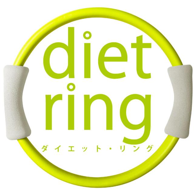 La・VIE(ラ・ヴィ)ダイエットリング