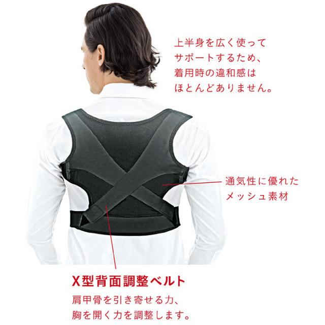 La-VIE(ラ・ヴィ)美姿勢プロ