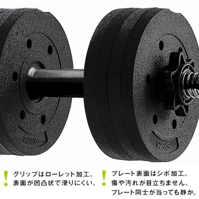 La・VIE(ラ・ヴィ)メガダンベル5kg
