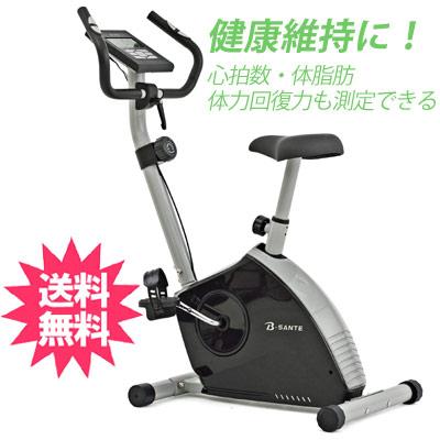 B-SANTE(ビ・サンテ)マグネットバイク3625