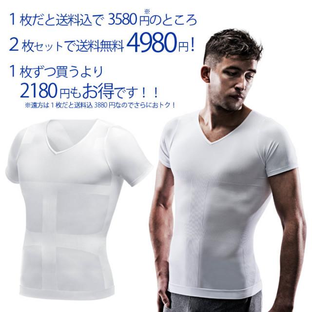 La-VIE(ラ・ヴィ)加圧シャツ