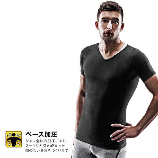 La-VIE(ラ・ヴィ)すごいぞ加圧シャツ