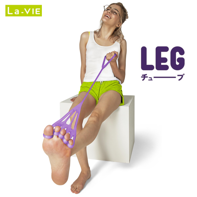 La-VIE(ラ・ヴィ) LEGチューブ かため