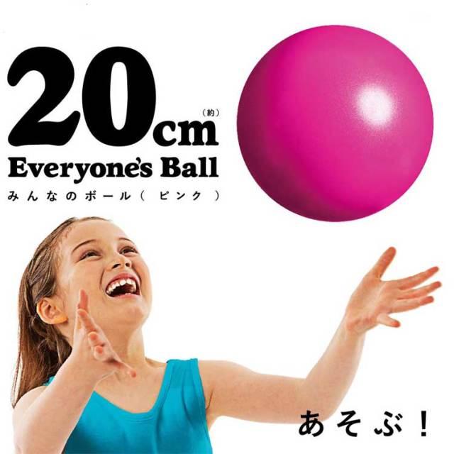 La-VIE(ラ・ヴィ) みんなのボール 20cm ピンク