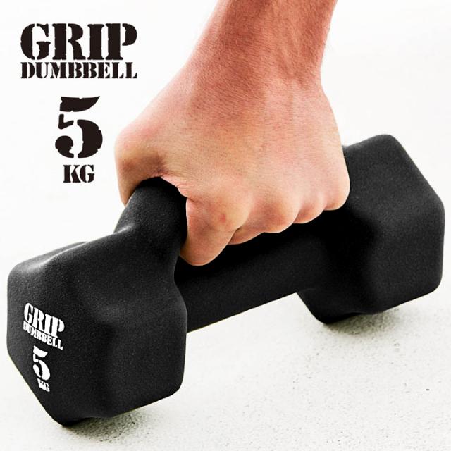 La-VIE(ラ・ヴィ) グリップダンベル 5kg
