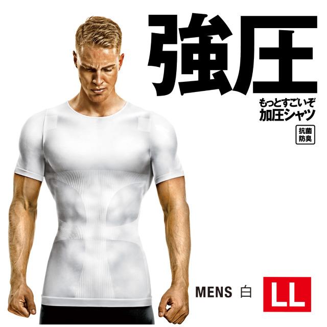 La-VIE(ラ・ヴィ) もっとすごいぞ!強力加圧シャツ 男性用 白 LL