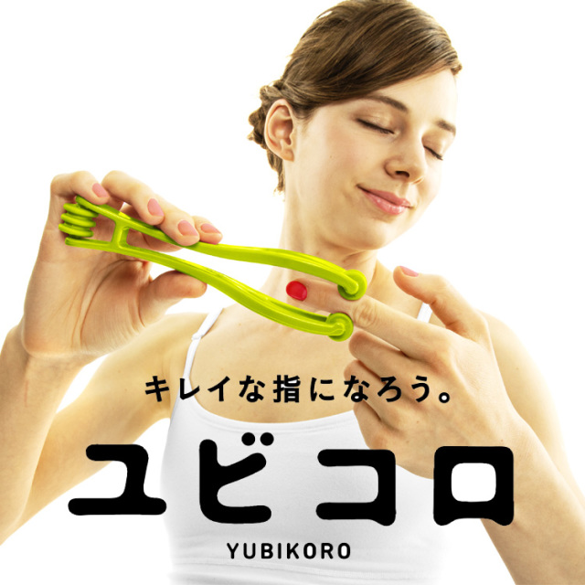 La-VIE(ラ・ヴィ) ユビコロ