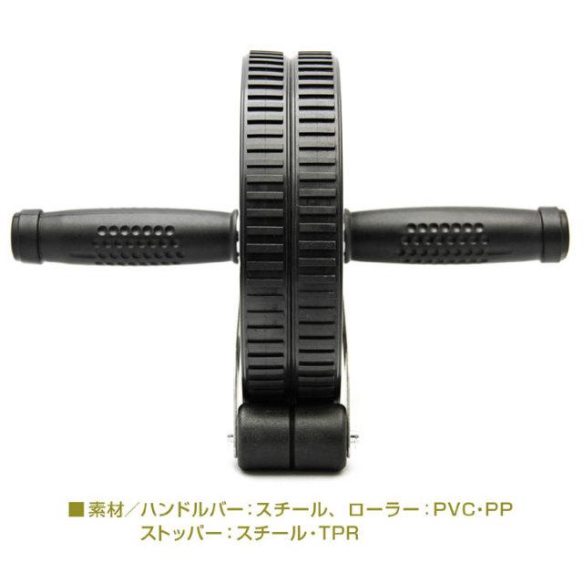 La-VIE(ラ・ヴィ)ストップ体幹ローラー