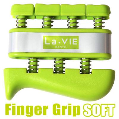 La-VIE(ラ・ヴィ)フィンガーグリップ