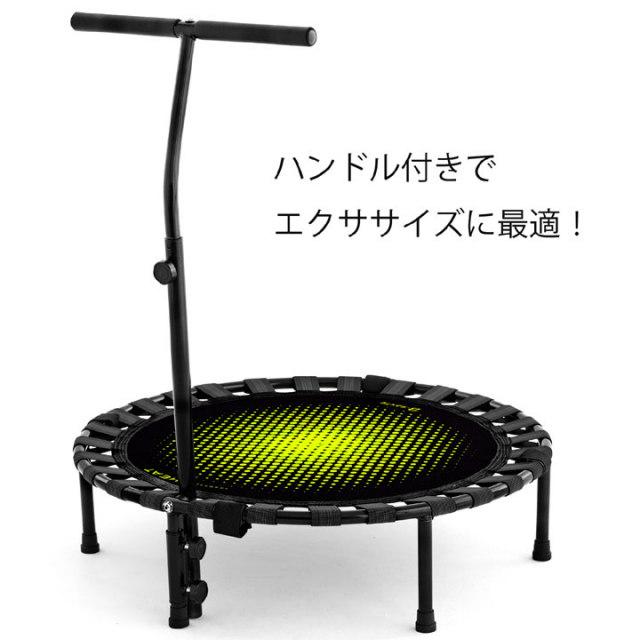 B-SANTE(ビ・サンテ) 家庭用折り畳み式静音トランポリンヒート