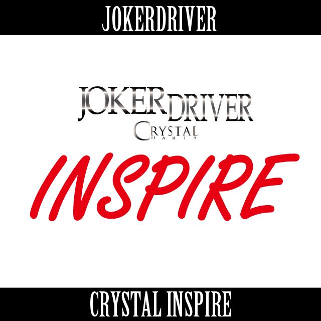 JOKERDRIVER CRYSTAL~INSPIRE~