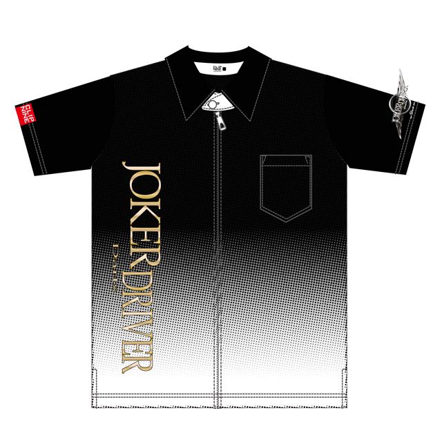 JOKER DRIVER×CLIPNINE フルジップゲームシャツ【GRADATION】