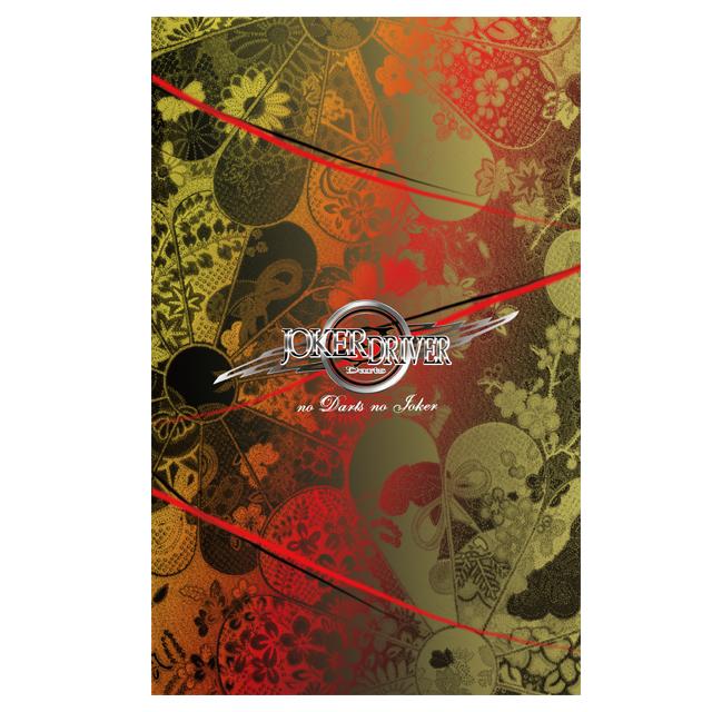 <JOKERDRIVER> LIVE&PHOENIX CARD 2018<JAPAN RED>