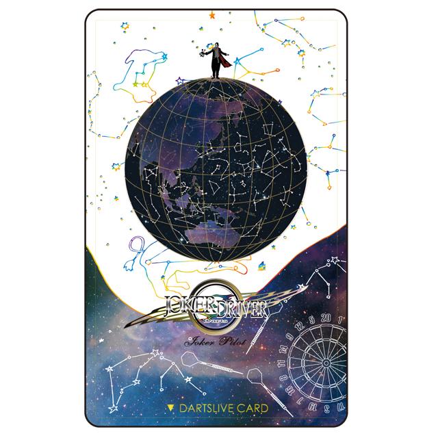 <JOKERDRIVER> LIVE&PHOENIX CARD 2018<ZODIAC SIGN>