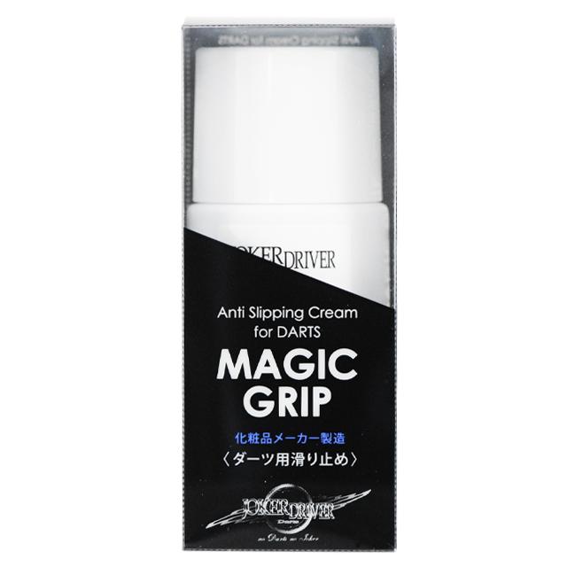 MAGIC GRIP(マジックグリップ)