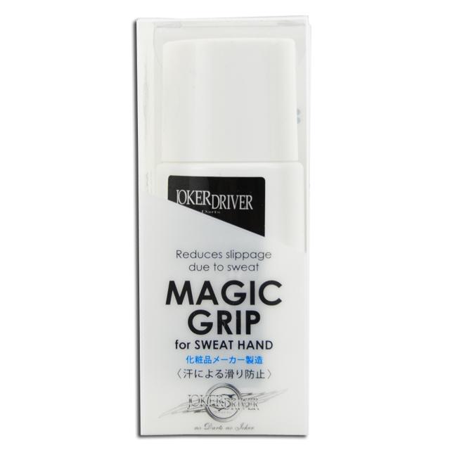 MAGIC GRIP for SWEAT HAND(マジックグリップ フォースウェットハンド)