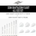 <WEB限定商品> ZEROシャフトCLEAR&フライトALLサイズお試しセット<通常価格7020円>
