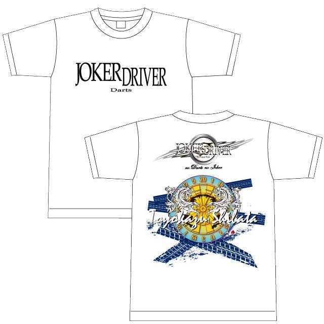 JOKERDRIVER T-SHIRTS <柴田豊和モデル2020/WHITE>