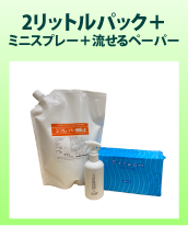 jia_new_products_01213.png