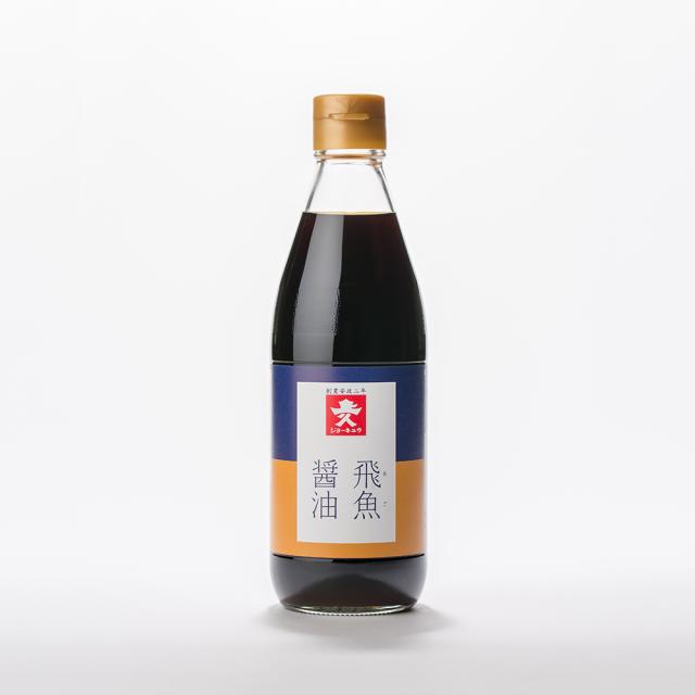 飛魚醤油 [あごしょうゆ] 360ml瓶