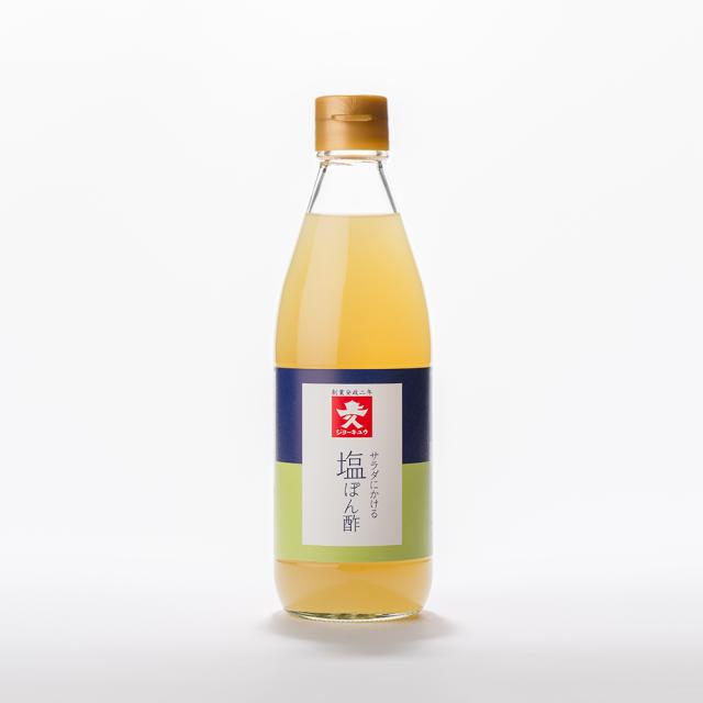 塩ぽん酢 360ml瓶