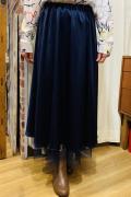 リバーシブル サテン x チュール ロング スカート