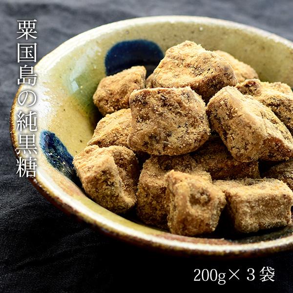 粟国島の純黒糖