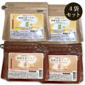 黒糖生姜パウダー&黒糖生姜ココア 120g入×4袋セット 着色料・香料不使用 【送料無料】
