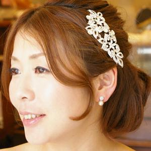【ご遠方レンタルプラン】【小ぶりサイズ】ブライダル髪飾り B-199