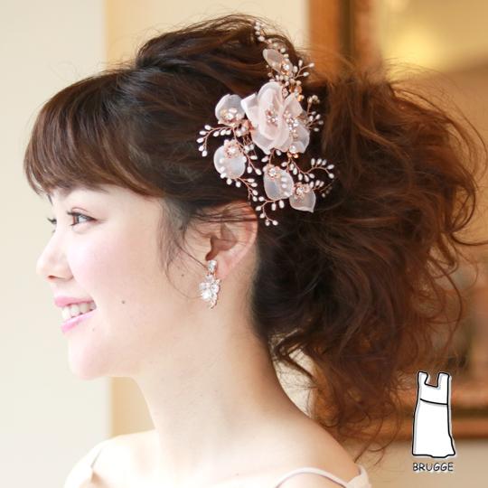 【実店舗レンタル商品】お花のブライダル髪飾り B-343 ★シルバーorピンクゴールドの2色展開★