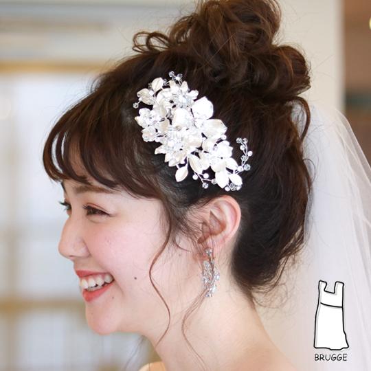 【実店舗レンタル】ブライダルヘアアクセサリー 髪飾り B-356