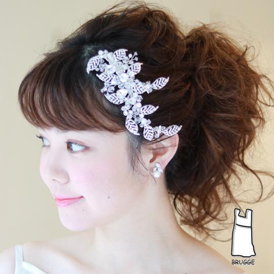 【実店舗レンタル商品】ブライダルヘアアクセサリー 髪飾り B-310